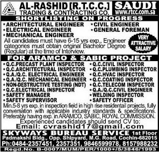 Aramco & Sabic Project jobs in Saudi Arabia