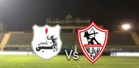 اون لاين مشاهدة يوتيوب مباراة الزمالك وانبي بث مباشر 01-09-2018 الدوري المصري الممتاز اليوم بدون تقطيع