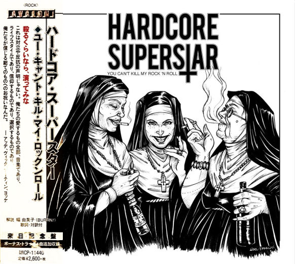 HARDCORE SUPERSTAR - You Can't Kill My Rock 'N Roll [Japan Edition +1] (2018) full