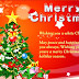 Best Wishes Merry Christmas 2016