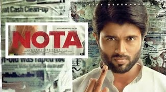 Nota Movie Box Office Collection 2018 wiki, cost, profits, Nota Box office verdict Hit or Flop, latest update Budget, income, Profit, loss on MT WIKI, Wikipedia