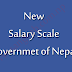 New Salary Scale of Nepal Government
