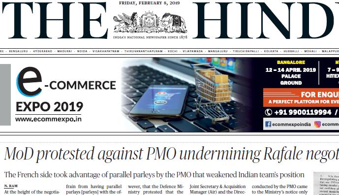 The Hindu ePaper Download 8th February 2019