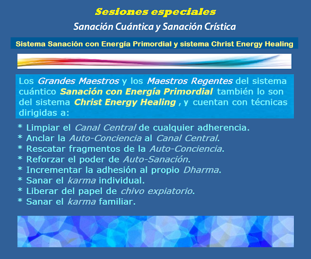 https://sanacioncuanticamadrid.wordpress.com/2016/11/26/sesiones-de-sanacion-especiales/