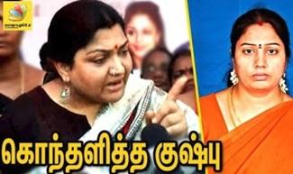 Actress Kushboo Blasy Out against Nirmala Devi | Aruppukottai