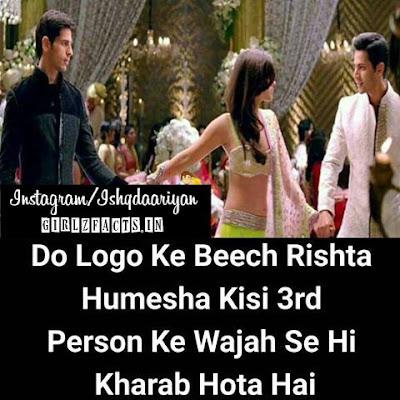 Do Logo Ke Beech Rishta Humesha Kisi 3rd  Person ke Wajah Se Hi Kharab Hota Hai
