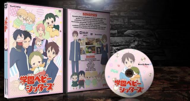 Gakuen Babysitters | Cover DVD |