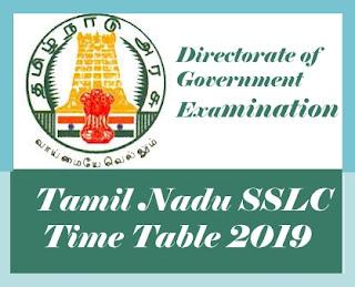 Tamil Nadu 10th Exam Time table 2019, TN 10th Exam Time table 2019, 10th Public Exam Time table 2019