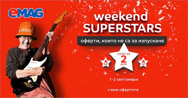 WeekEnd Superstars 01-02.09 EMAG