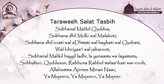 Taraweeh Namaz, Taraweeh Niyat and Taraweeh Dua (Tasbeeh-e-Taraweeh)