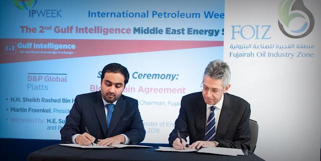 S&P Global Platts Deploys Blockchain for Collation of Fujairah Oil Inventory Data