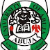UNIABUJA 2017 Research Fellow Job Vacancy- Apply Here