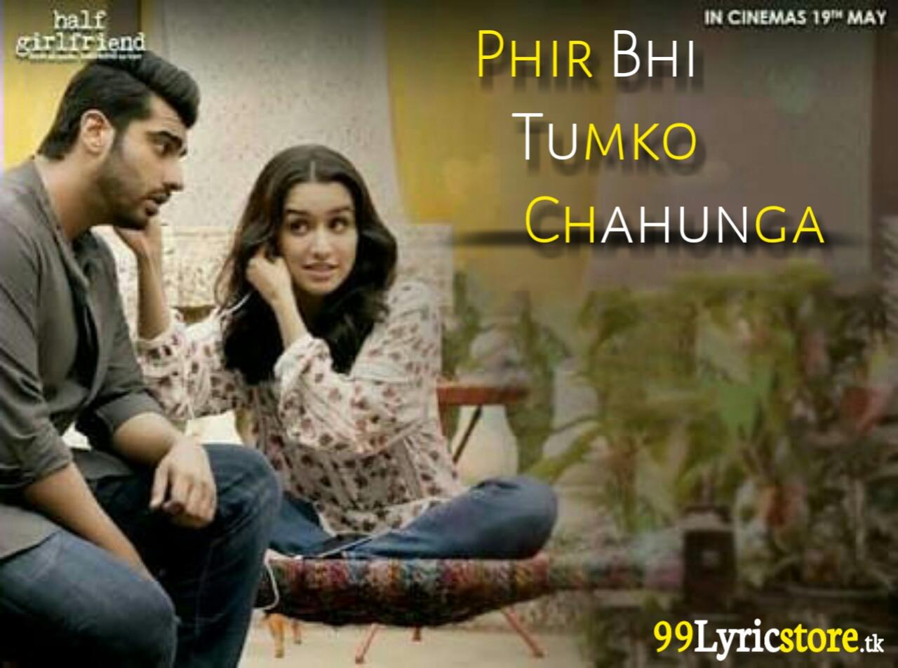Half Girlfriend Song Lyrics, Arjun Kapoor Song Lyrics, Sharddha Kapoor Song Lyrics, Mithoon Song Lyrics