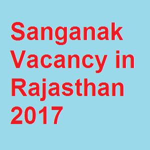 Sanganak Vacancy in Rajasthan 2017