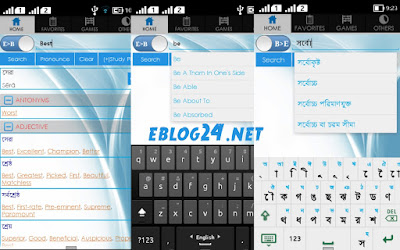 Best Bangla dictionary Android app