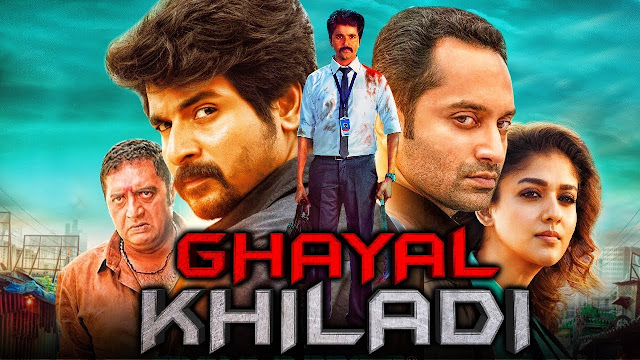 Ghayal Khiladi  south indian movie dubbed in hindi