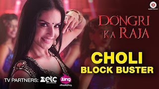 Choli Block Buster – item Song from Movie Dongri Ka Raja – Must See HD Video