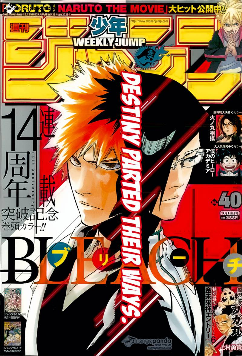Bleach Ch 640: Baby, Hold Your Hand 003