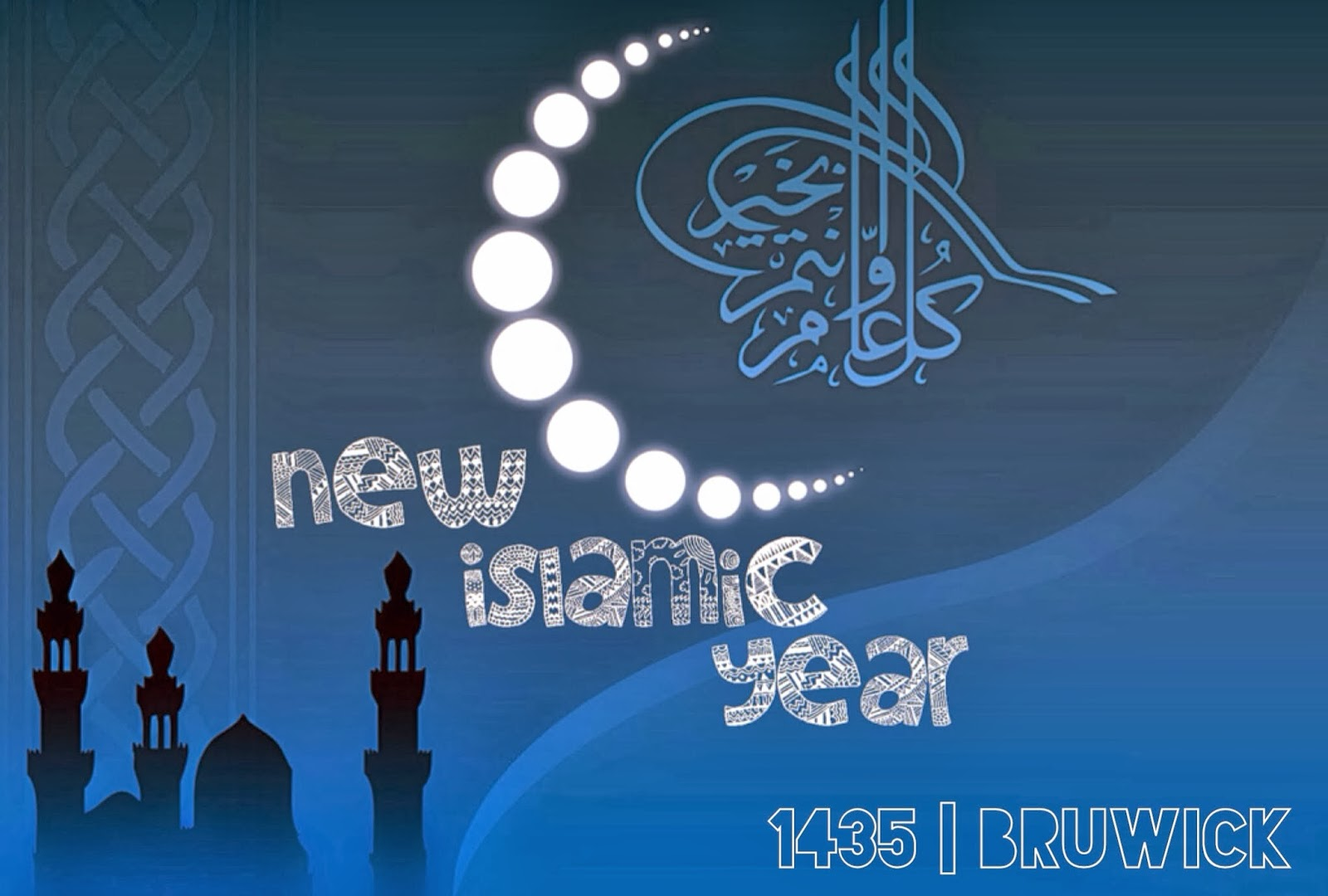 Al Hijra Islamic Happy New Year Beautiful Wishes And Pictures 2015