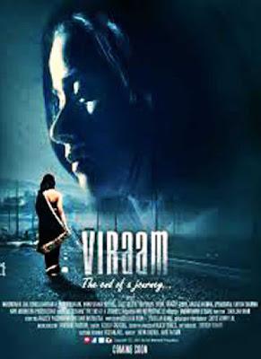 Viraam 2017 Full Movie Download in HD 720p