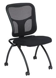 Training Room Nesting Chair