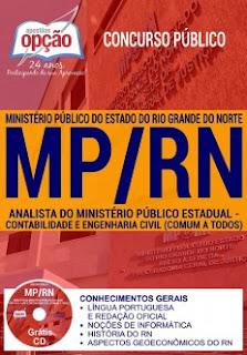 Apostila para o concurso do Ministério Público do Rio Grande do Norte (MP-RN) - cargo de nível superior