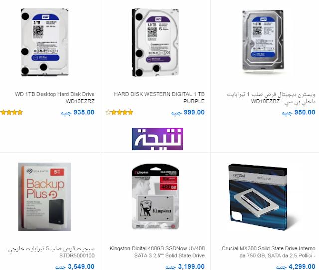 اسعار الهاردات فى مصر 2018 سعر الهارد hard disk جميع الاحجام