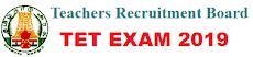 Tamil Nadu Teacher Eligibility Test (TNTET) - Date of Written Examination - Announced