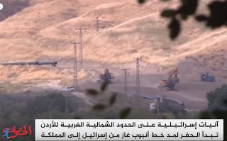 تصاعد الإحتجاجات بالأردن ضد إتفاقية لشراء الغاز الإسرائيلي
