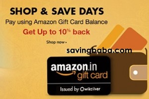Amazon Rs. 50 Cashback on Rs. 500, Rs. 100 Cashback on Rs. 1000