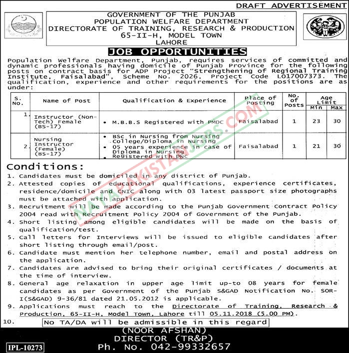 Latest Vacancies Announced in Population Welfare Department Lahore 20 October 2018 - Naya Pakistan