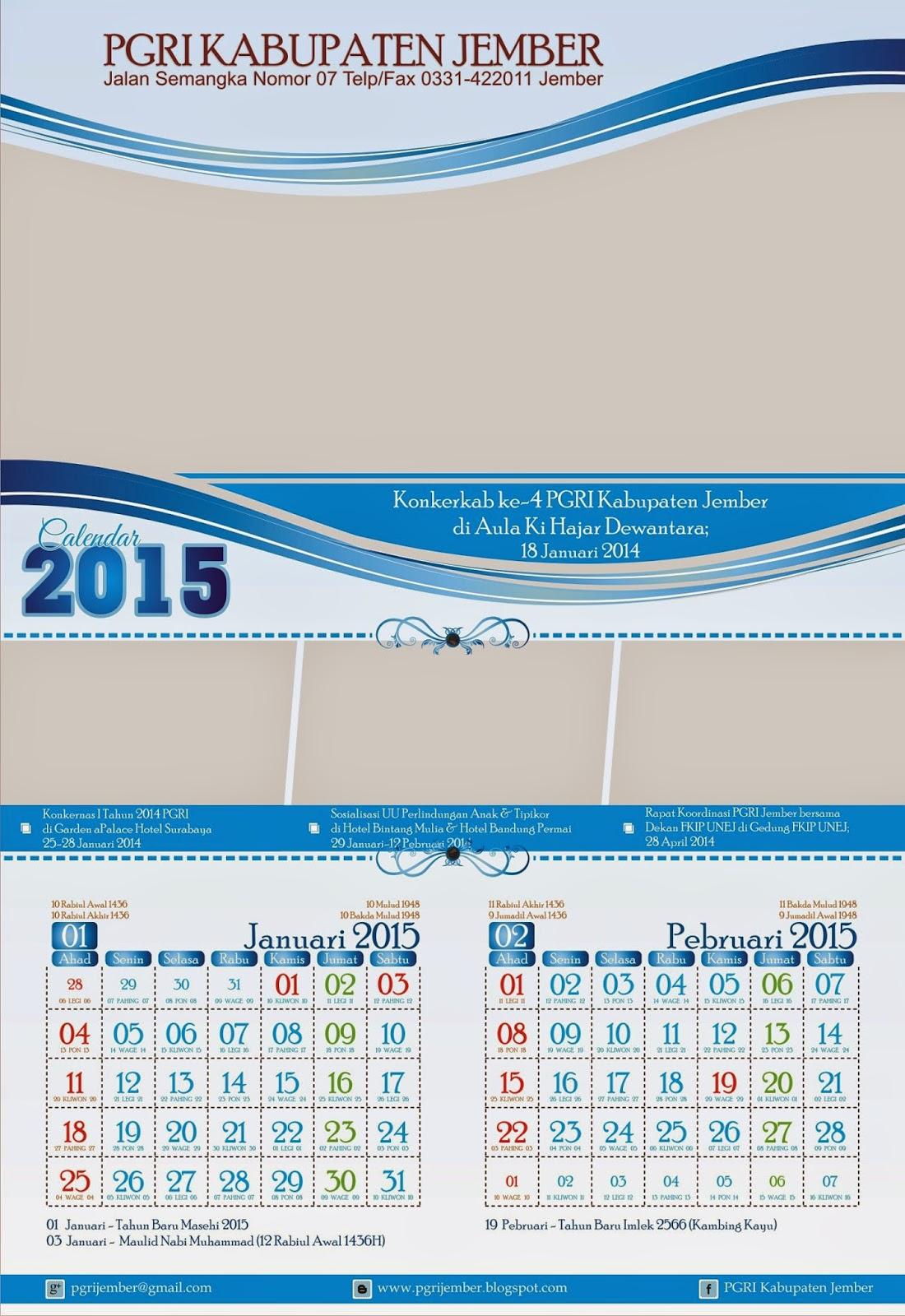 DESAIN TEMPLATE KALENDER TAHUN 2015 JAWA MASEHI 1436 H ...