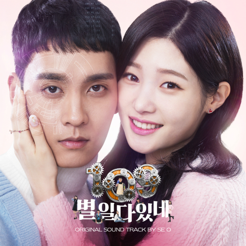 Download OSt. Here Comes Robo KDI-109 Terbaru