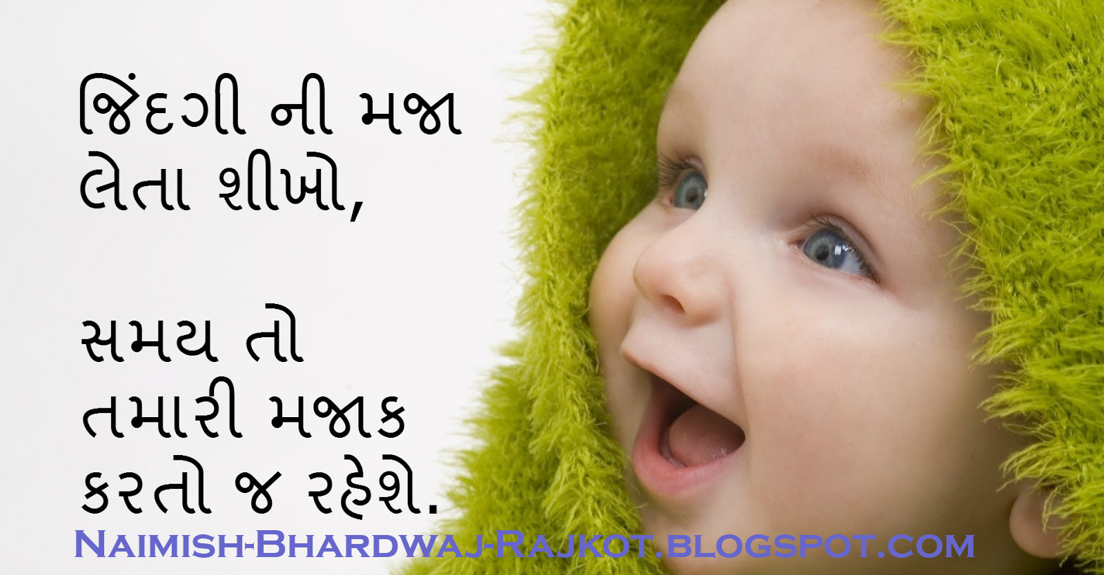 hindi gujarati nice thoughts suvichar life quotes