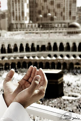 10 Tips semoga doa kita dimakbulkan oleh Allah swt