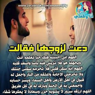 صور للزوج 2021 اجمل عبارات حب عن الزوج مصراوى الشامل