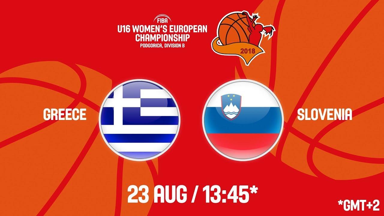 Ελλάδα - Σλοβενία ζωντανή μετάδοση στις 14:45 από το Μαυροβούνιο (Πονγκόριτσα), για το Ευρωπαϊκό Κορασίδων (Β' Κατηγορία)