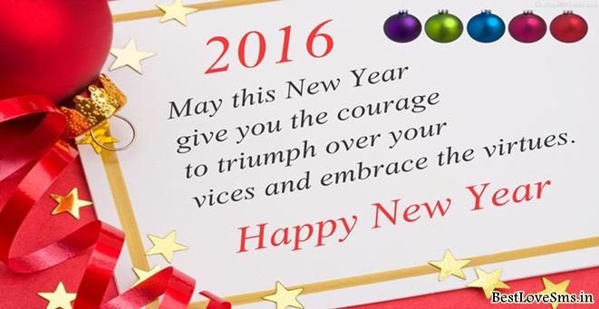 Happy New Year Greeting Image