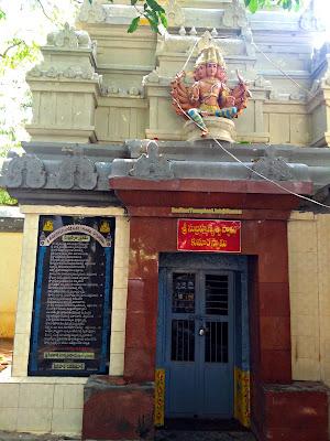 Kumara Swamy Temple