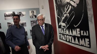 Παυλόπουλος: Αυτονόητο δικαίωμα της Ελλάδας το κατοχικό δάνειο και οι γερμανικές αποζημιώσεις