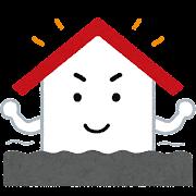 耐震住宅のイラスト