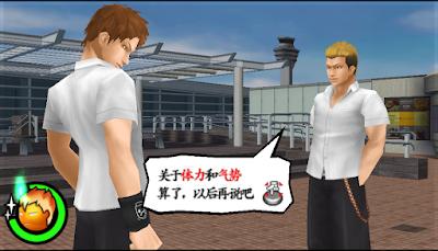 【PSP】喧嘩番長兄弟:塔京大混戰(東京大戰)+金手指,出色的動作遊戲!