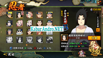 Naruto Mobile Figther v1.17.11.1 Apk Update Terbaru