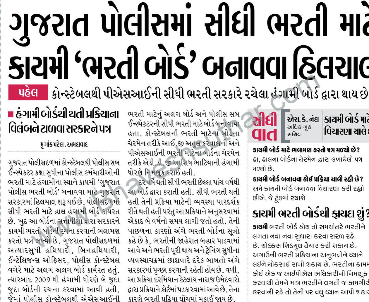 Pin Railway Recruitment Bharti Jaipur Ajmeer Jodhpur