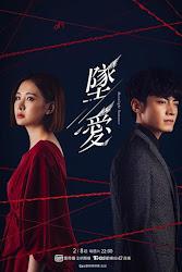 Moonlight Romance (2020)