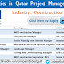Various Job Vacancies in Qatar Project Management (QPM) - Construction
