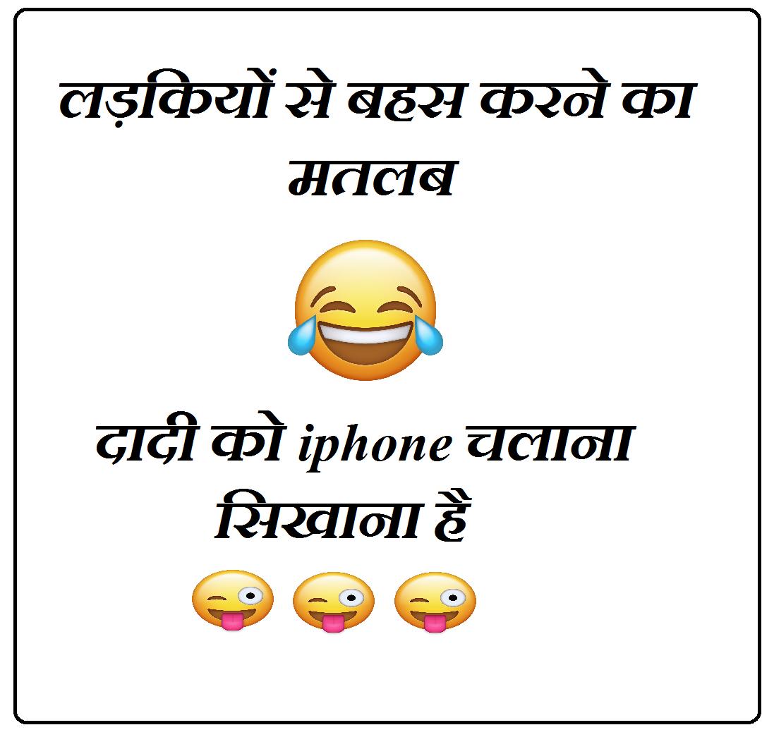 200 Funny Whatsapp Status À¤œ À¤†à¤ªà¤• À¤¹à¤¸à¤¨ À¤ªà¤° À¤®à¤œà¤¬ À¤° À¤•à¤° À¤¦ À¤— Kuch Khas Tech