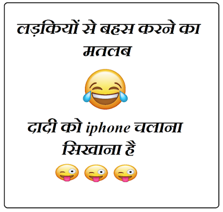 200+ Funny WhatsApp Status, जो आपको हसने पर मजबूर ...