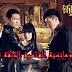 Cruel Romance الحلقة 11 الرومانسية القاسية Episode 11 - مسلسل صيني مترجم
