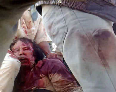 Muammar Gaddafi Wiki